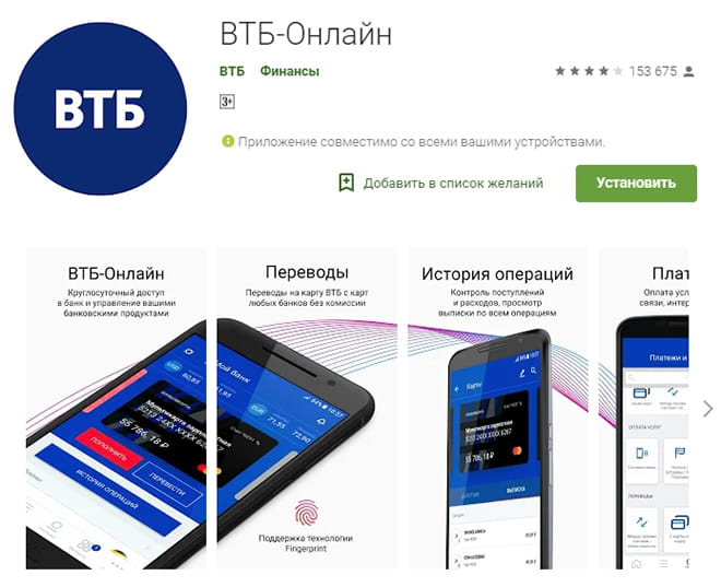 mgt transport vtb ru проверка карты